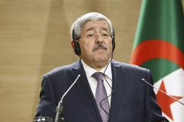 """استقالة رئيس الوزراء الجزائري """"احمد او يحيى """""""