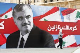 """وزير دفاع اميركا : ايران تقف وراء اغتيال """"الحريري """""""
