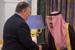 وزير خارجية اميركا :  إقرار من الملك سلمان وولي العهد بشأن خاشقجي