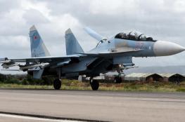 روسيا تخفض عدد طائراتها في سورية