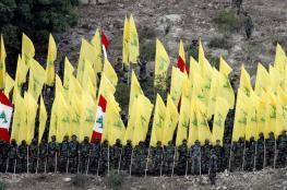 السعودية : حزب الله ارهابي ويجب نزع سلاحه