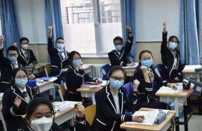 الطلاب في الصين يعودون الى المدارس لأول مرة منذ انتشار فيروس كورونا