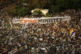 منظمات يهودية: على اسرائيل ان تجد طريقة للتراجع عن قانون القومية