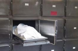 مقتل مواطن اثر تعرضه لضربات من قبل أشخاص  ببلدة العبيدية شرق بيت لحم