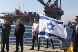 """مطالبات بدفع مليار دولار ..شركة تايلندية تحرم  مصر من """"الغاز الاسرائيلي """""""