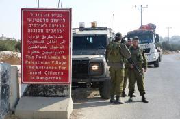 الاحتلال يغلق مداخل العيسوية وحزما بالقدس