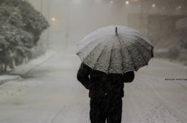 غداً أقسى أيام الشتاء برودة ودرجات الحرارة تقترب من الصفر