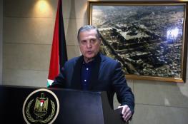 الرئاسة : الشعب الفلسطيني سيسقط كل المؤامرات