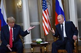 ترامب لبوتين : العالم يريد ان يرانا نتعايش واقامة علاقات استثنائية