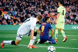 برشلونة يفشل بالفوز مجدداً ويتعادل للمرة الثانية على التوالي