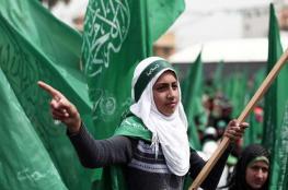 حماس : ستبقى غزة رائد المقاومة والكرامة