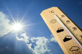 حالة الطقس : اجواء حارة وجافة حتى الثلاثاء المقبل