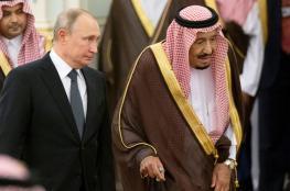 شاهد ..سلاح سعودي يثير اهتمام بوتين