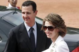 """اختفاء ابن عم """"أسماء الأسد """""""