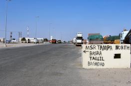 إحباط أكبر عملية تهريب للمخدرات قرب الحدود العراقية الكويتية