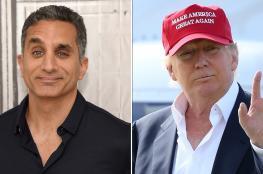 باسم يوسف يصف ترامب بالسرطان البرتقالي الضخم