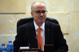 """اجتماع للجنة الوطنية لاصلاح نظام التعليم في فلسطين برئاسة """"الحمد الله """""""