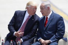 الرئاسة : اعتراف واشنطن بالقدس عاصمة لاسرائيل تدمير لعملية السلام
