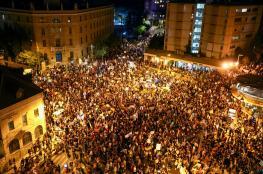 الشرطة الاسرائيلية تعتقل 12 مستوطناً خلال تظاهرات ضد نتنياهو
