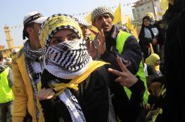 حركة فتح في يوم المرأة العالمي : سنبذل كل التضحيات لتحرير الأسيرات