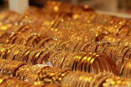 اسعار الذهب تهبط الى ادنى مستوى لها في اسبوع