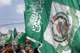 """فتح :  """"حماس"""" تتخلى عن القدس وتتساوق مع خرائط أميركا وإسرائيل للضم"""