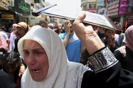 الصليب الأحمر: بعد 39 يومًا من الإضراب نتخوف من ضرر لا رجعة فيه على صحة الأسرى