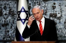 أغلبية الإسرائيليين يؤيدون الاطاحة بنتنياهو من زعامة الليكود