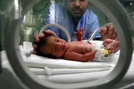"""غزة في العام """"2016"""" ...مولود كل 10 دقائق"""