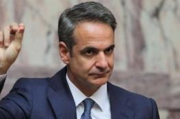 اليونان وإسرائيل تبحثان ملف تركيا