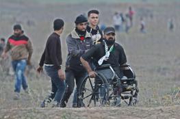 الامم المتحدة مصدومة لاستشهاد مقعد فلسطيني برصاص الاحتلال بغزة
