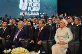 بمشاركة الرئيس: انطلاق أعمال منتدى شباب العالم في شرم الشيخ