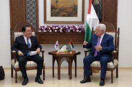كوريا الجنوبية تؤكد مواصلة تقديم الدعم لمؤسسات دولة فلسطين