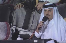 شاهد ..امير قطر يفتتح خليجي 24