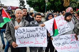 """مسيرة """"عمالية"""" في غزة للمطالبة برفع الحصار"""