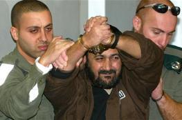 """صفقة حماس القادمة عنوانها """"مروان البرغوثي """" وسعدات """""""