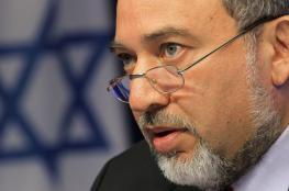ليبرمان يتوعد بالعودة الى سياسىة الاغتيالات في غزة