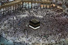 ثور عمرانية هائلة في مكة المكرمة وغير مسبوقة بتاريخ السعودية