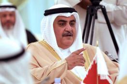 وزير خارجية البحرين : السفارة الامريكية بالقدس اقيمت في اراض لا نريدها نحن العرب