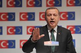 أردوغان يهدد اوروبا اذا واصلت عدائها بحق المسلمين