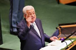 الرئيس عباس يدعو لدعم حق تقرير المصير للشعوب المُحتلة