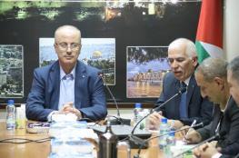 رئيس الوزارء : قررنا اعادة موظفي التربية والصحة بغزة للعمل