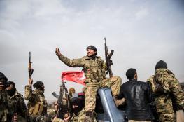 بريطانيا تخفض دعمها  للمعارضة السورية