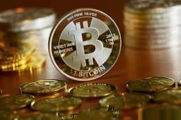 اول دولة في العالم ترخص التداول في العملات الرقمية