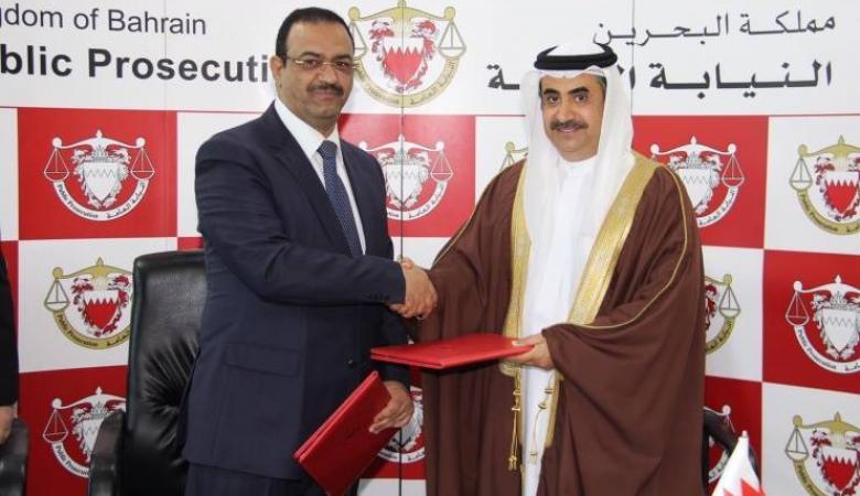 توقيع مذكرة تفاهم قضائية بين النيابة العامة ونظيرتها البحرينية