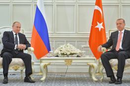 اردوغان : اتشارك مع بوتين الرؤية حول القدس