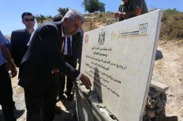 وزير الحكم المحلي يفتتح عدة مشاريع حيوية في سلفيت