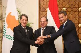 اتحاد مصري قبرصي يوناني في مواجهة تركيا