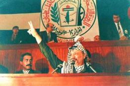 28 عاماً على اعلان استقلال دولة فلسطين