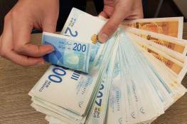 سلطة النقد تصدر 9 قرارات استعدادا لصرف الرواتب